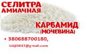 Нитроаммофос,  карбамид,  селитр на экспорт.